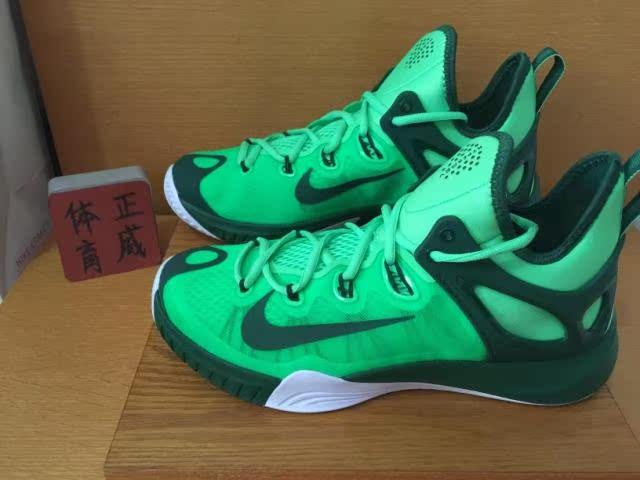 баскетбольные кроссовки Nike  ZOOM HYPERREV 2015 EP 705371-464-331-006 кроссовки баскетбольные nike zoom hyperfuse 2014