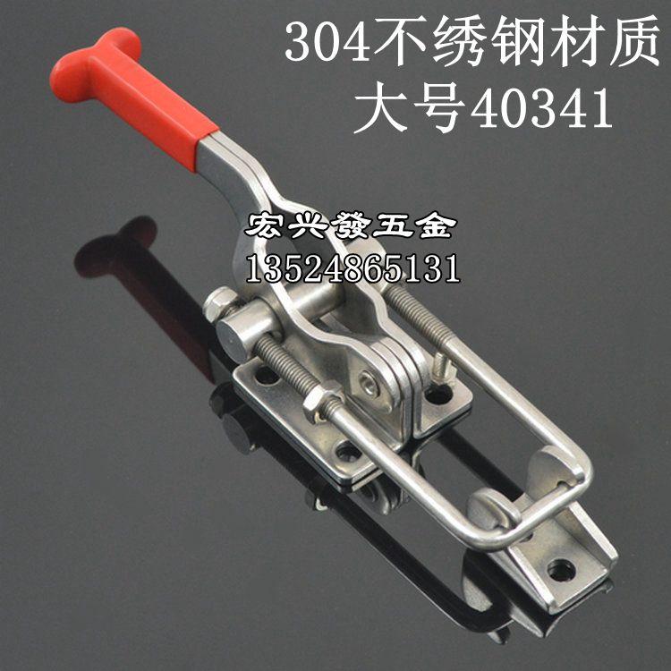 Замочная скважина Hongxing hardware  304 трауб маша замочная скважина