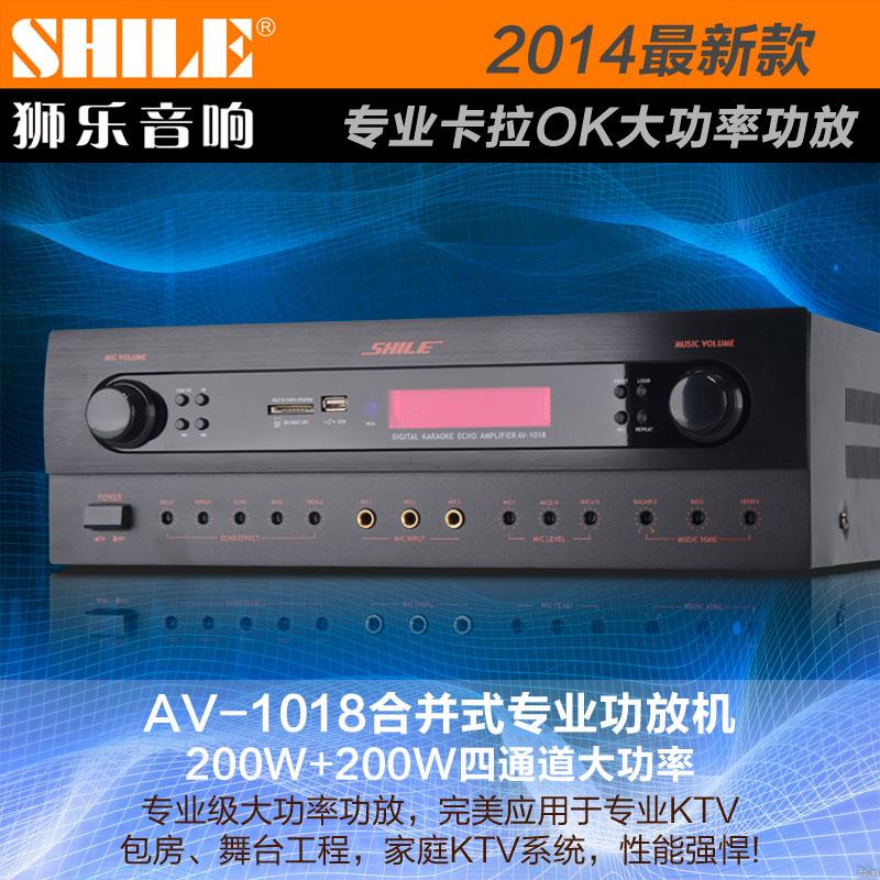 hi fi Усилитель мощности Lion Music  AV1018KTV OK hi fi усилитель мощности soundstandard sound quasi soundstandard ca20 ktv