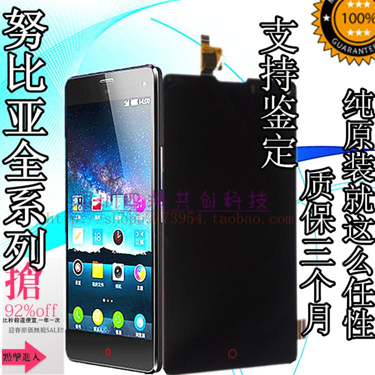 Запчасти для мобильных телефонов ZTE  Z5smini Nx403a Z5S Nx507j Z7mini NX503A смартфон zte нубия z5s