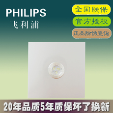 Осветительный модуль Philips integrated ceiling LED