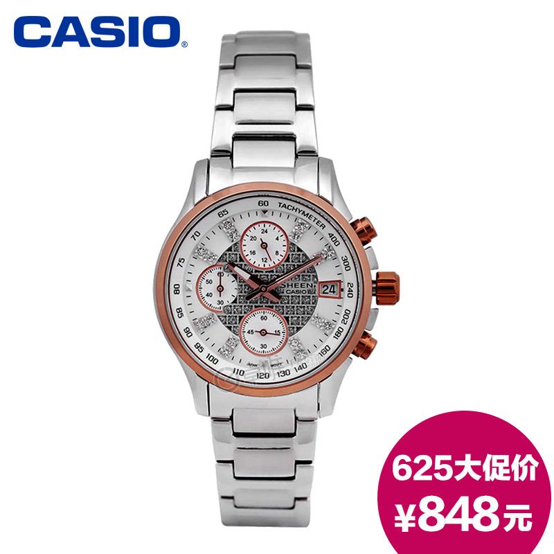 Часы CASIO SHN-5016D-7A casio часы casio shn 5014d 7a коллекция sheen