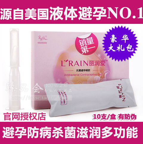 Li run love spanish love cream 40 vk v