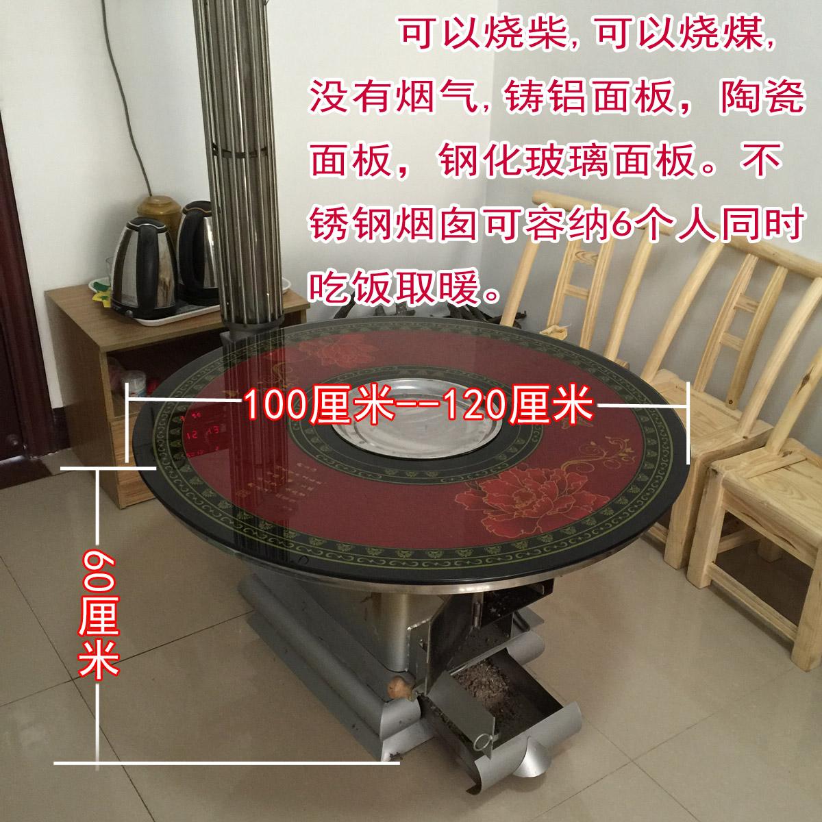 Hubei baking furnace wuhan hubei bcx laser marking machine bravo 200w laser welding machine for jewelry