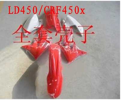 мотоцикл-asian-xiang-ld450-ld250-crf