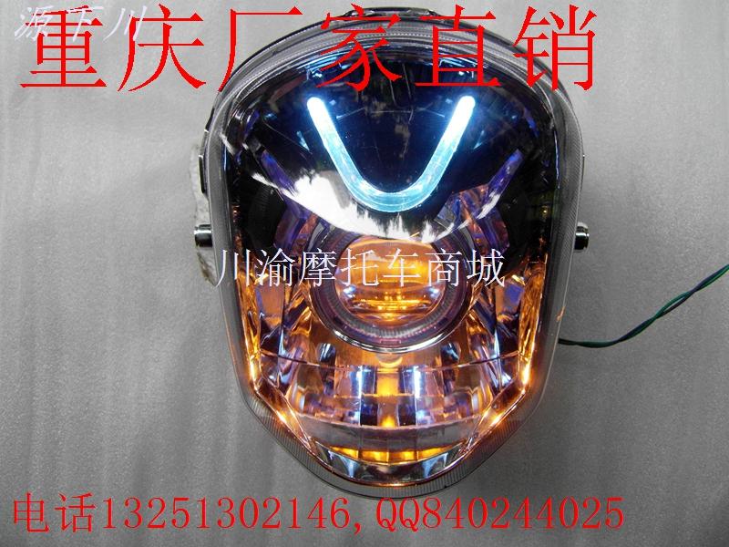 Тюнинг фар мотоцикла WJ150-18,