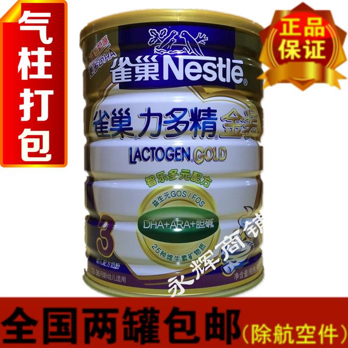 Nestle  15 900g nestle 1 2 15g 100