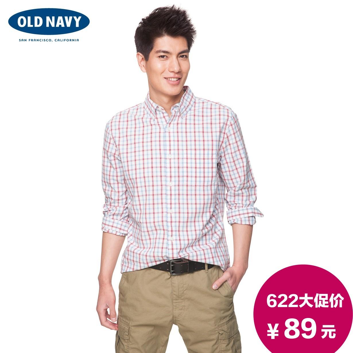 Рубашка мужская OLD NAVY 000172155 172155 149 джинсы мужские navy old