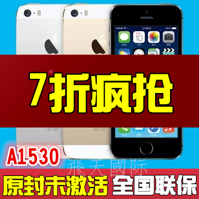 Мобильный телефон Apple  Iphone 5s A1530 4G 4G apple iphone 5s 32gb a1530