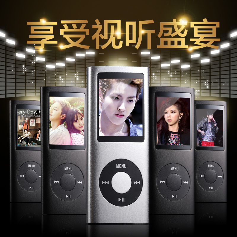 плеер OTHER  Mp3 Mp4 MP3 Ipod P3 P4 зарядное устройство для mp3 mp4 плеера usb 2 iphone samsung ipod htc mp3 mp4 vofg