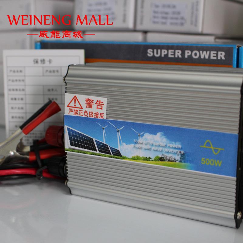 Инвертор Weineng mall 12V 220V 300-500 инвертор ozio 12v 220v 130w ep13