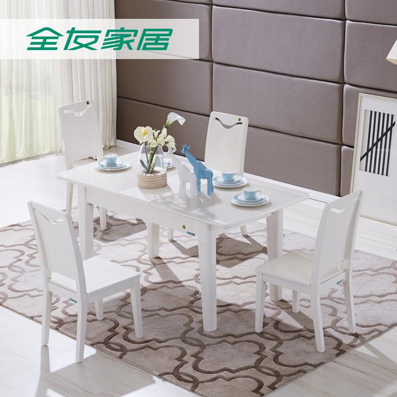 全友家居韩式餐厅一桌四椅组合120311