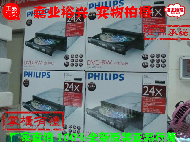 Дисковод CD Philips  SATADVD 24X SPD2525BM дисковод cd samsung 24x dvd sata