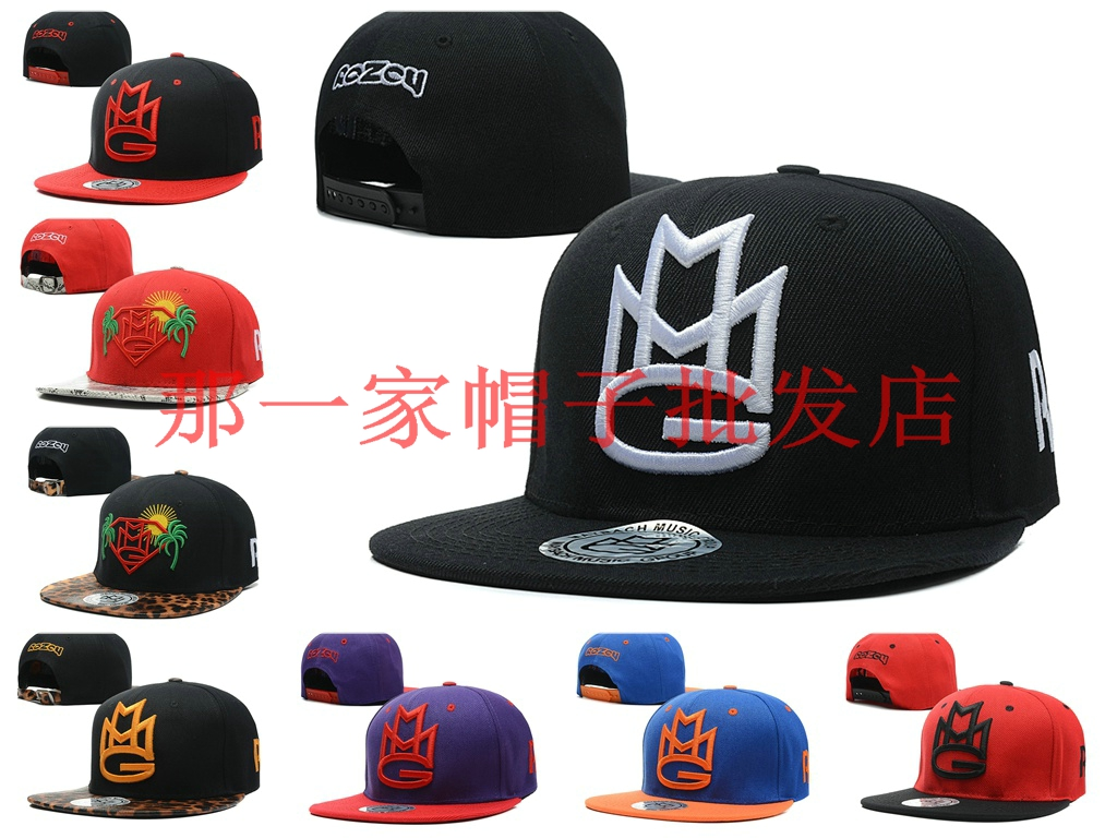 головной-убор-mmg-maybach-music-group-snapback-bboy