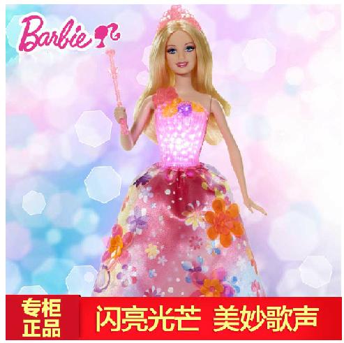 кукла Barbie cdb50