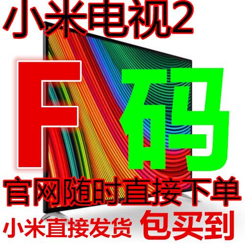 LED-телевизор Xiaomi  40 55 3D 4K