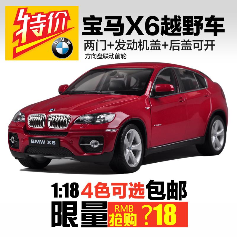 Модель машины Welly willie  1:18 X6 BMW X6 канцелярия