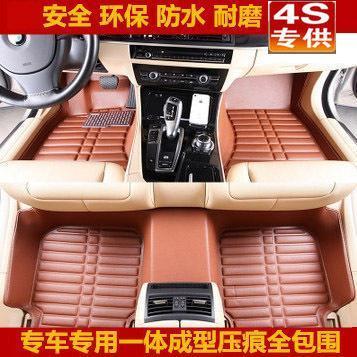 Коврики для автомобиля 520520I620X60