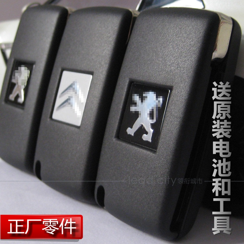 ключ Licensed authentic genuine original accessories  307 308 408 C5