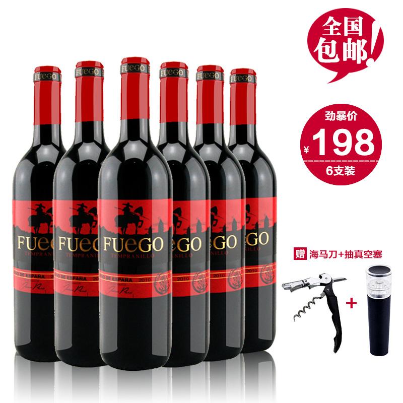 Вино Matador