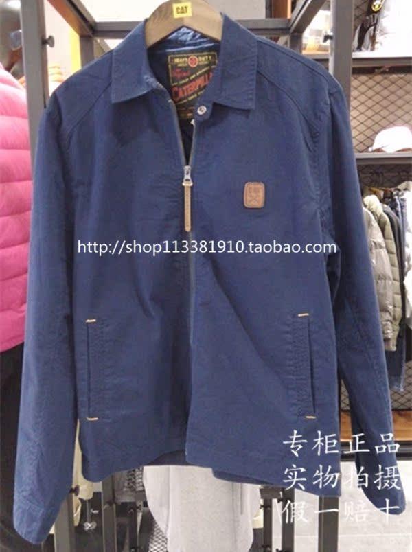 Куртка CAT cd3mobjk301a74 cd3mobjk301a01