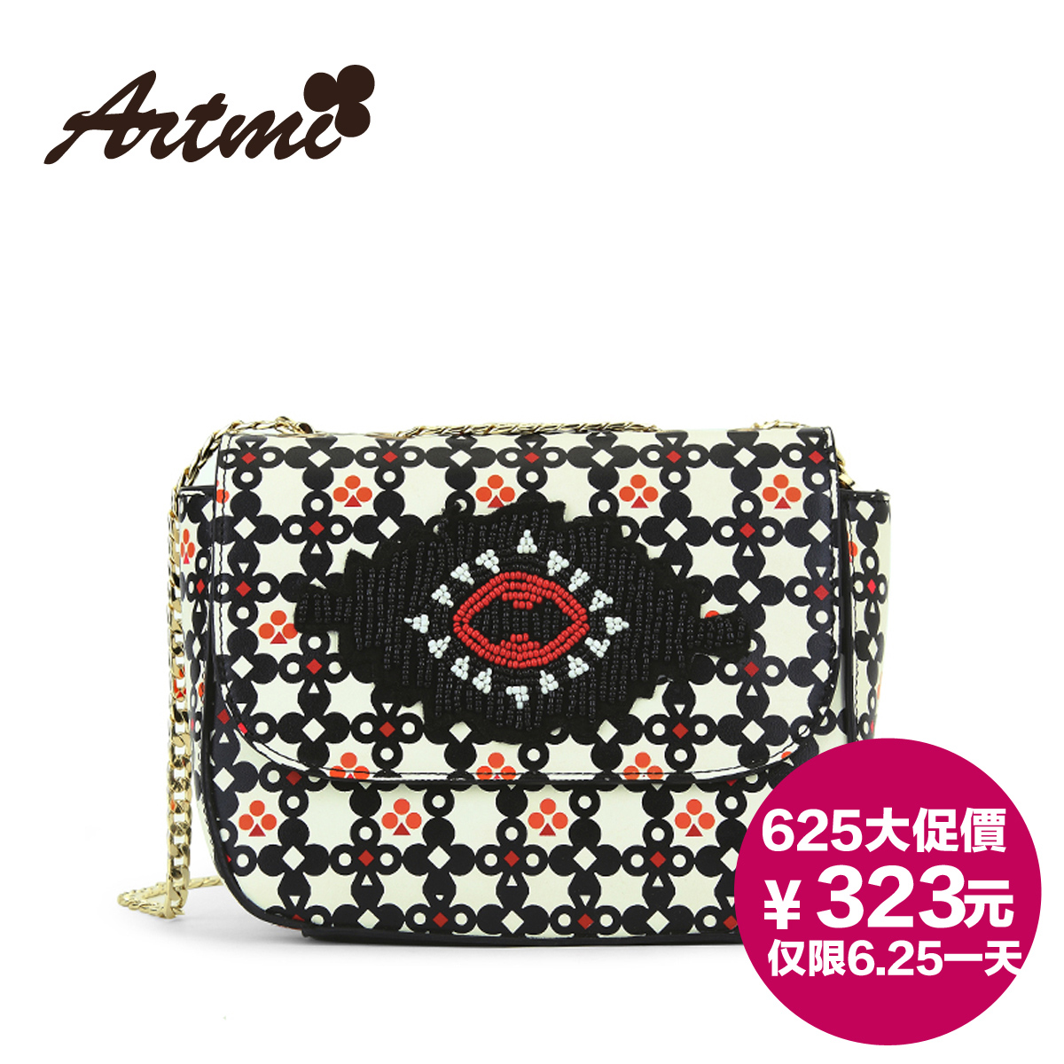 Сумка Artmi ape0411 Artmi2014 сумка artmi ane0401 artmi2014