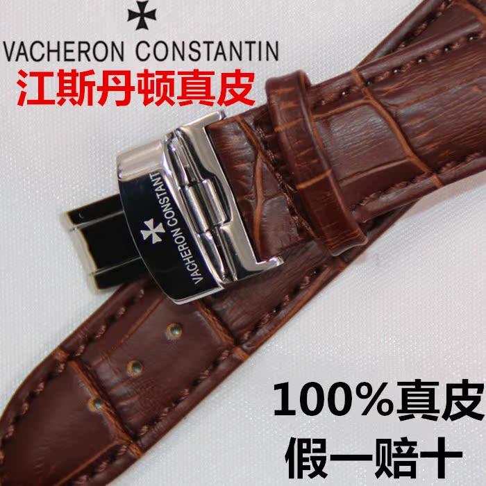 Часы Vacheron constantin  VC 18 19 20 22mm