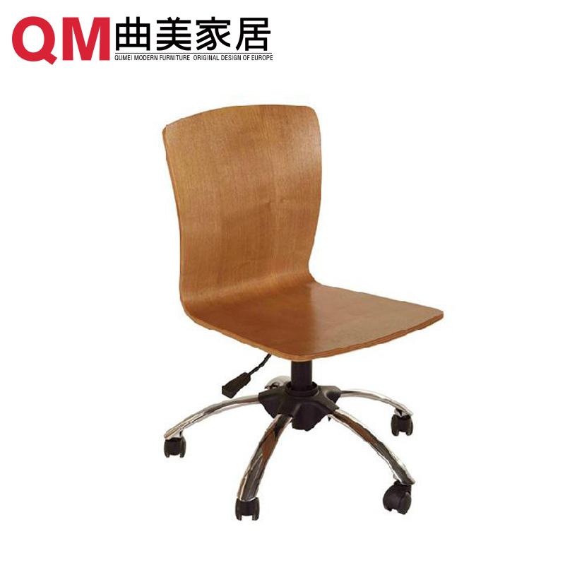 曲美家具弯曲木办公椅09W-C2