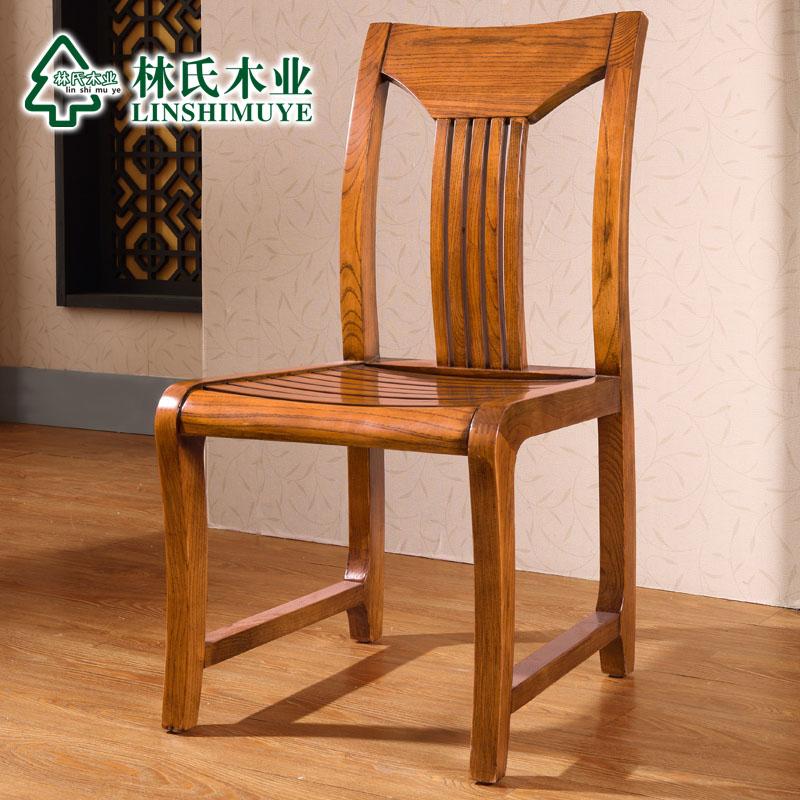 Обеденный стул Lin Wood  *2 LS8421 стул lin wood ls001sy1
