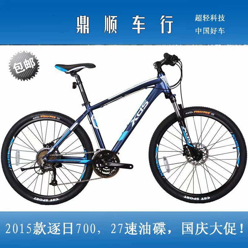 Горный велосипед XDS 0005 2015 27 700