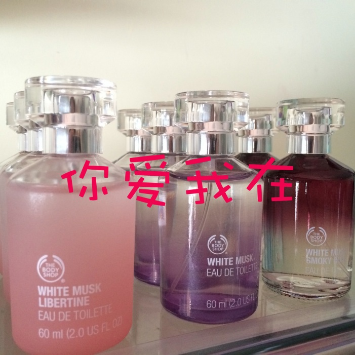 Духи The body shop 聪明豆绘本系列:小憨,抱抱!