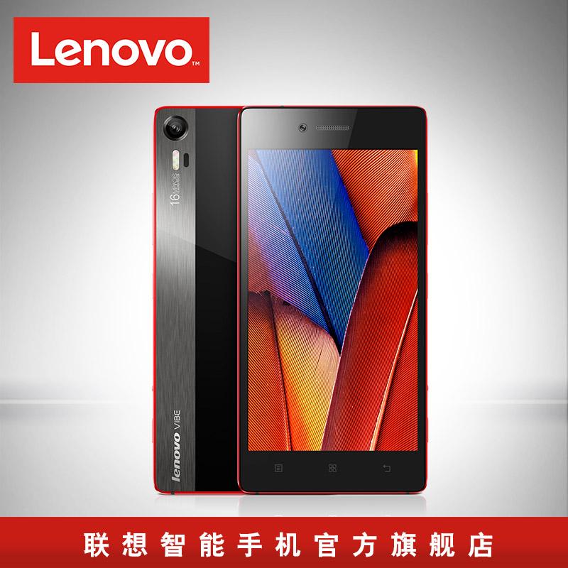 Мобильный телефон Lenovo  Z90-7 VIBE Shot Vibeshot администрирование сервера nginx