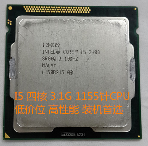 Процессор Intel I5-2400 3.1G 1155 H61 H67 B75 I5 2300 asus p8h61 m le desktop motherboard h61 socket lga 1155 i3 i5 i7 ddr3 16g uatx uefi bios original used mainboard on sale