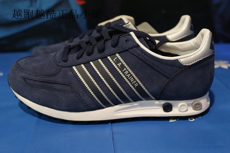 Кроссовки для бега Adidas LA TRAINER M21528 кроссовки адидас la trainer купить