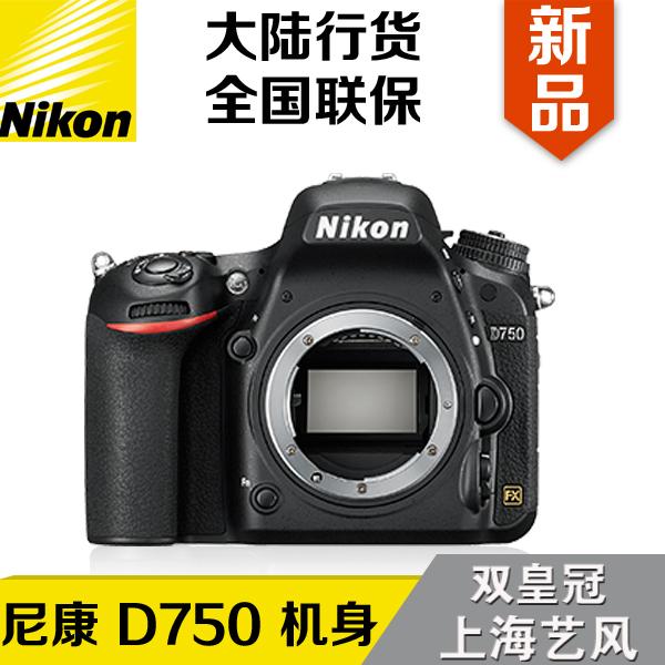 профессиональная цифровая SLR камера NIKON  D750 24-120 профессиональная цифровая slr камера nikon d750