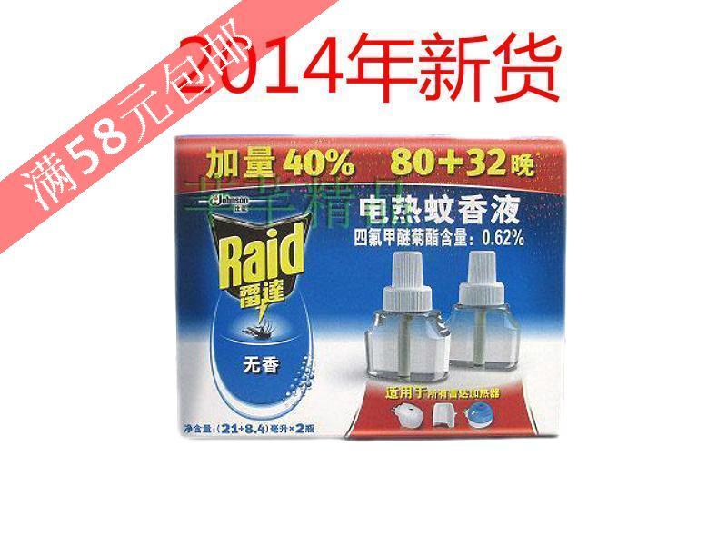 Raid  80 32 raid 0 3л