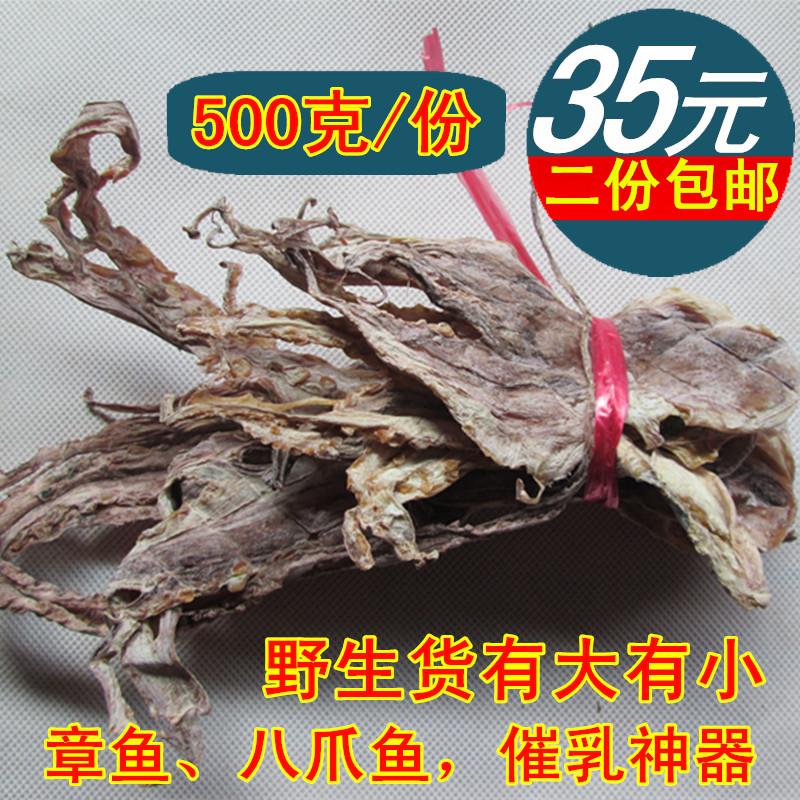 Осьминог сушеный 500 кальмар сушеный каждый день 80г
