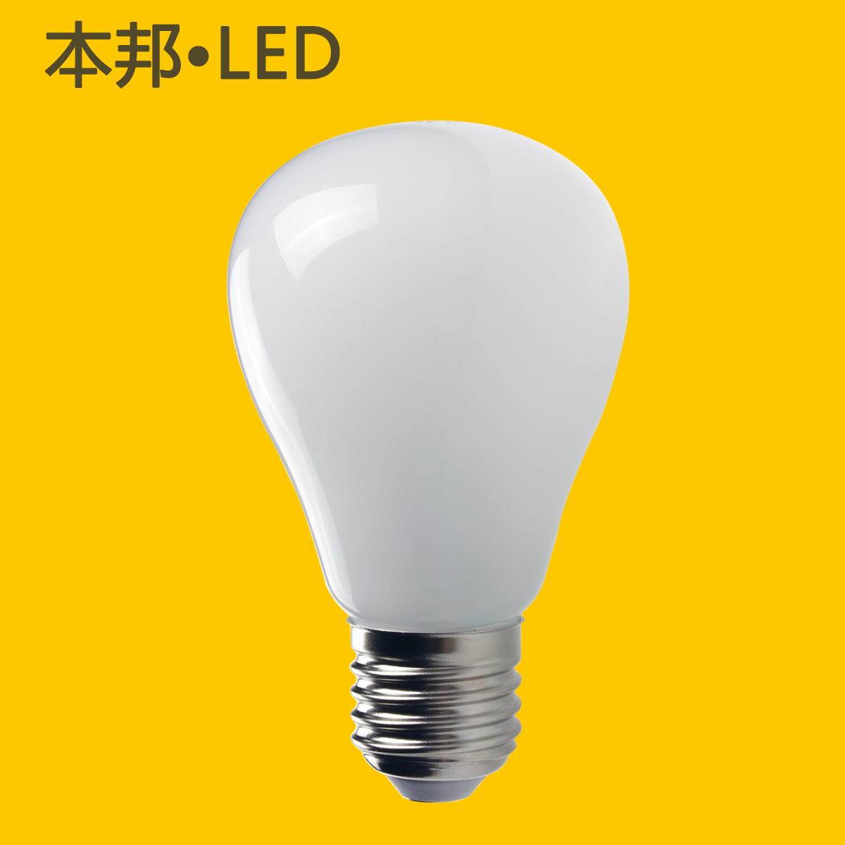 LED-светильник Benbon  LED E27 7W Lamp