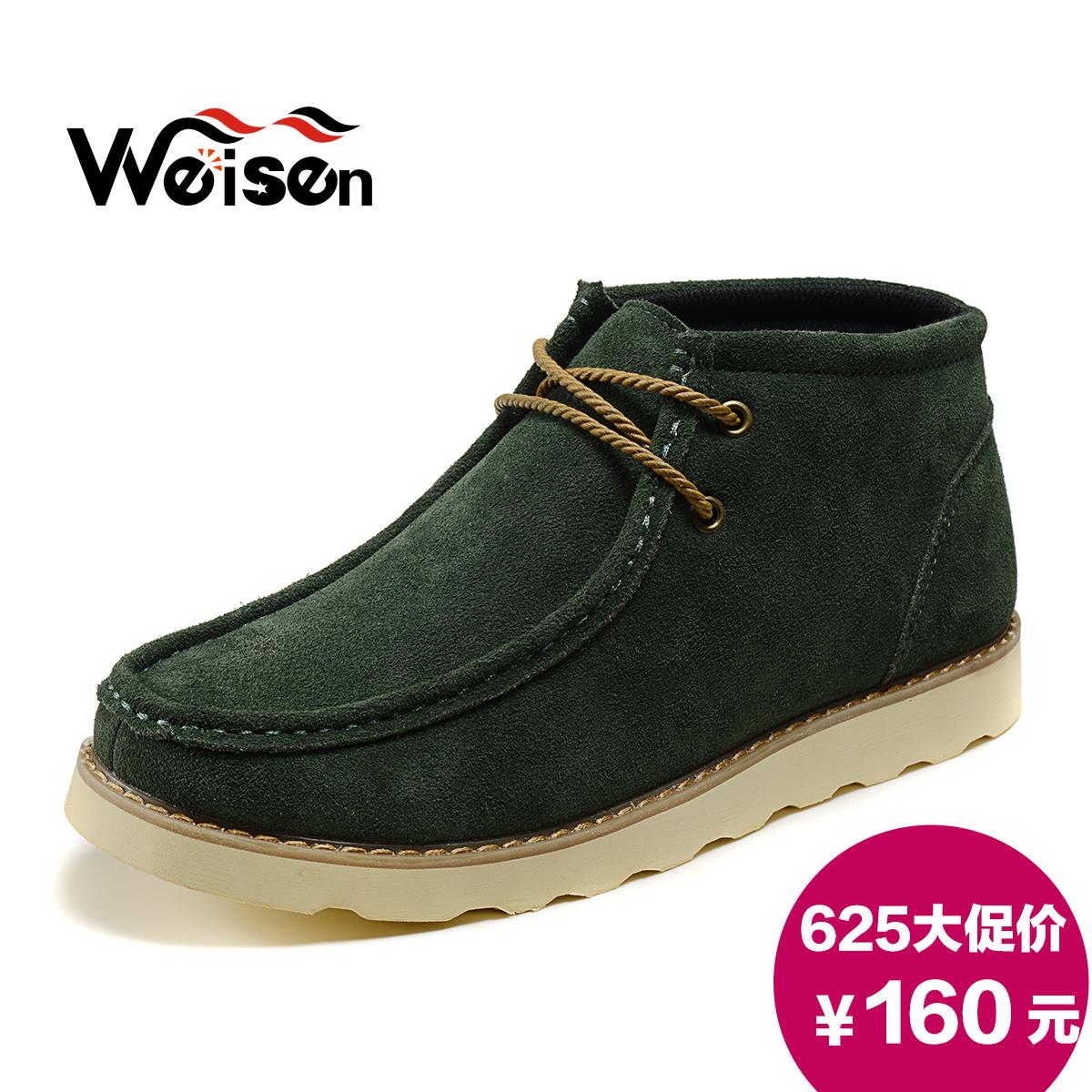 Демисезонные ботинки WEI SEN w1360 2014 сумка wei emperor paul 518 66 2014