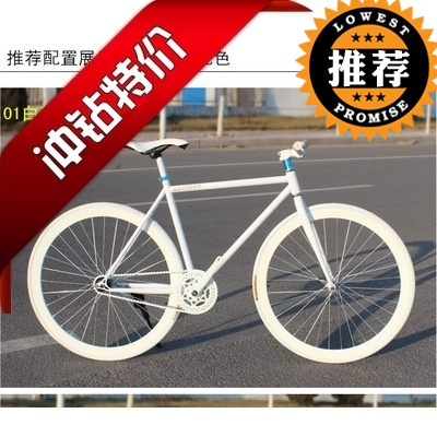 Велосипед с глухой передачей Best way  40 Fixedgear