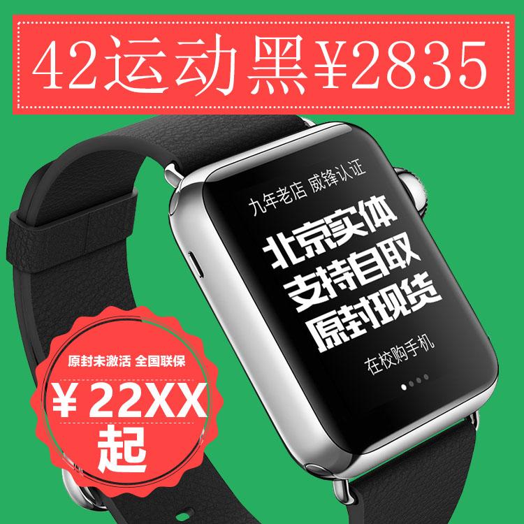 Умные часы Apple 38 24XX Watch Iwatch