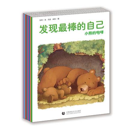 Развивающая игрушка   2-3-4-5-6-7 агхора 2 кундалини 4 издание роберт свобода isbn 978 5 903851 83 6