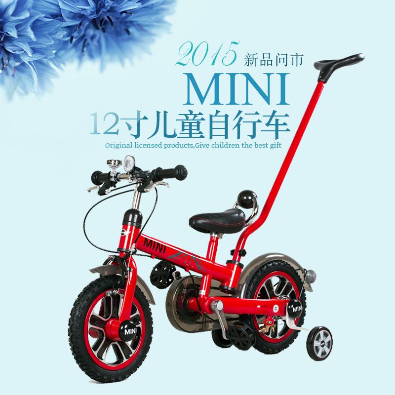 Детский велосипед Rastar MINI 12