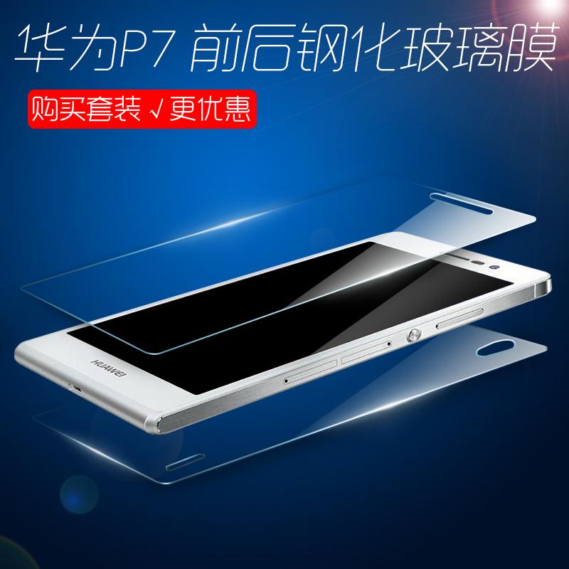 Защитная пленка для мобильных телефонов Chyi P7 Ascend чехол для для мобильных телефонов for huawei ascend p7 huawei ascend p7