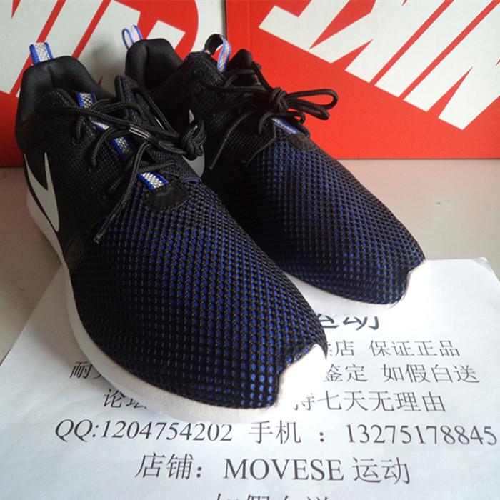 Кроссовки Nike  MOVESE Roshe Run BR 644425-005-100 718552-011-010