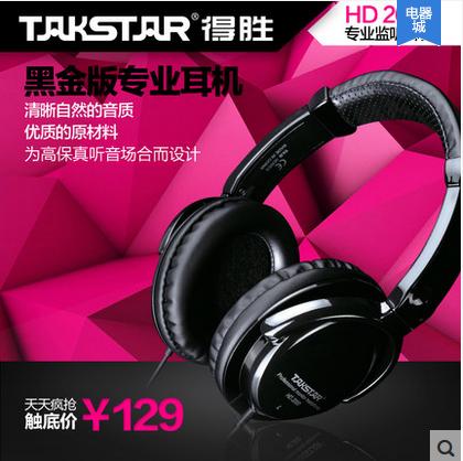 Фото Наушники T & s Takstar/HD2000 MP3 сотовый телефон s s