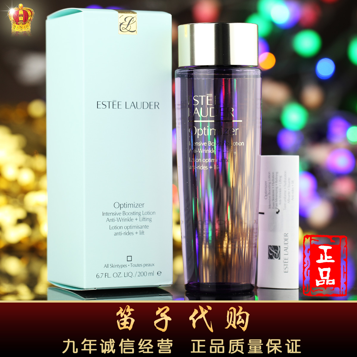 Лосьон/лосьон Estee Lauder  200ML недорого