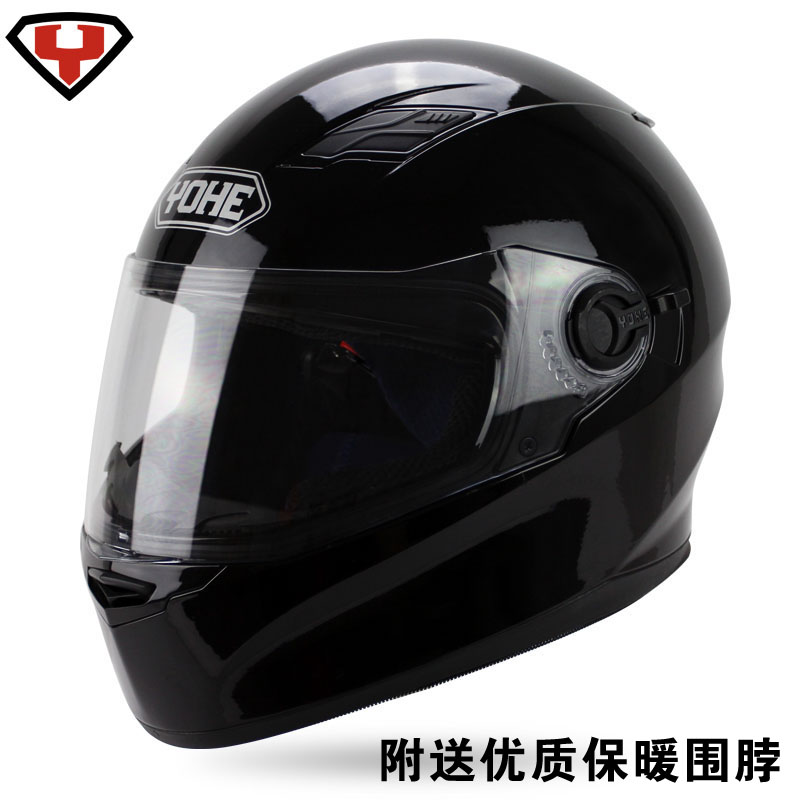 мото шлем YOHE YH-970 2017 summer new yohe full face motorcycle helmet yh 970 double len motorbike helmets made of abs pc lens with racing color