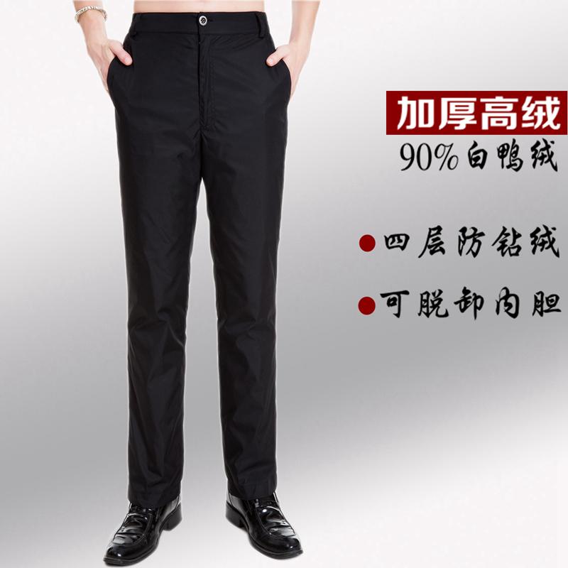 Утепленные штаны Pants down  2014
