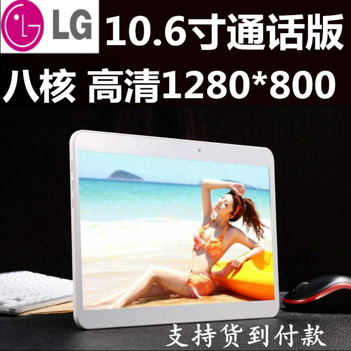 Планшет LG  10.6 3G/4G 10 GPS PAD планшет андроид lg g pad8 3v500 дешево